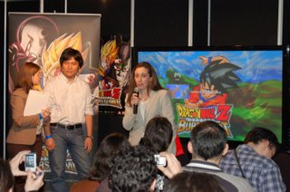 Presentación Dragon Ball Z Burst Limit