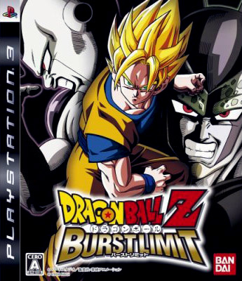 Portada Dragon Ball Z Burst Limit